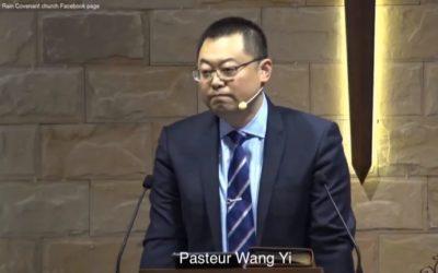Chine, une couple pastoral arrêté !